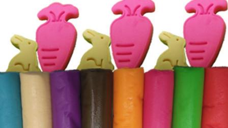彩泥培培乐模具制作小兔子   小兔子喜欢吃胡萝卜!