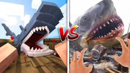 「我的世界VS真实生活」第0集丨Minecraft搞笑短片动画丨睿帕&PalTV
