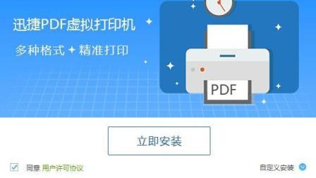 如何安装PDF虚拟打印机, 简单又实用的安装技巧!