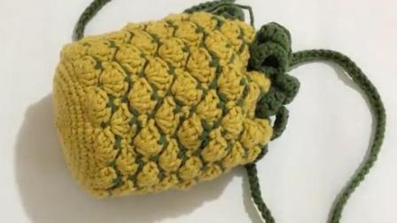 欧美风菠萝包 束口袋 钩针编织零基础高清视频教程