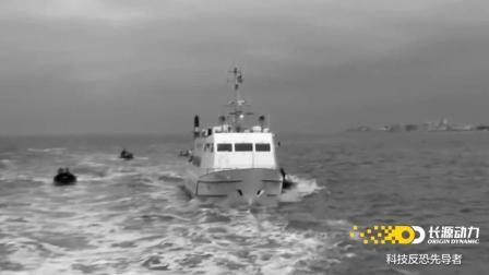 OD 长源动力 卷轴梯及碳素抓钩海上实战使用示范