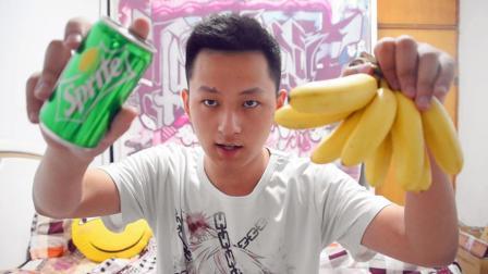 不作会死 2017:美国雪碧加上香蕉这次真的让我呕吐得停不下来了 103        9.1