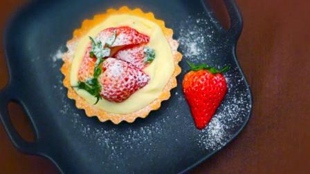 【i烘焙美食实验室】白巧草莓挞