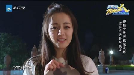 鹿晗告诉迪丽热巴你唱歌唱得太好听了, 要难听一点