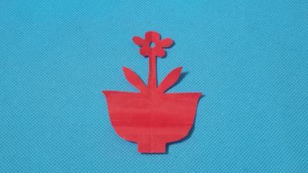 剪纸小课堂490: 一盆花 剪纸教程大全 儿童亲子手工DIY教学 简单剪纸艺术 折纸王子