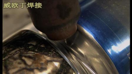铝氩弧焊焊接铝易拉罐的应用--视频属于转载