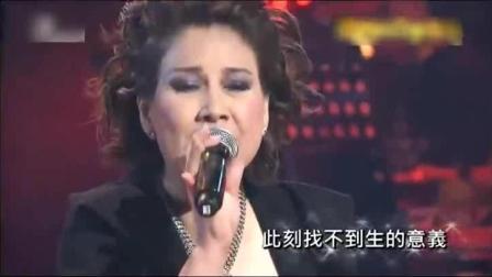 甄妮为丈夫去世后创作的这首歌《再度孤独》曾经在演唱会感动全场