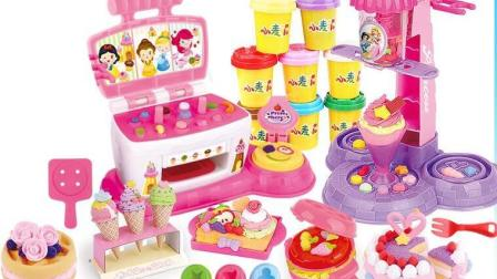 小猪佩奇和小公主苏菲亚在米奇妙妙屋做培乐多彩泥蛋糕 精灵宝可梦