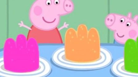 粉红猪小妹教你制作蘑菇造型 小猪佩奇猪猪侠时光