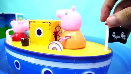 小猪佩奇玩具10 佩佩猪开汽车拉奇趣蛋 彩泥制作巧克力蛋糕冰淇淋雪糕20
