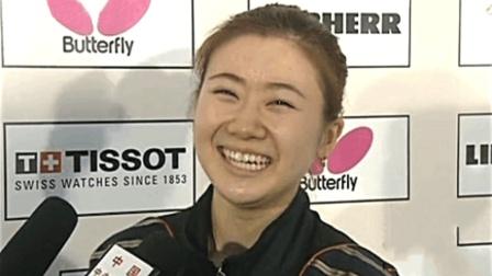 记者询问福原爱喜欢哪个中国足球明星, 逼的福原爱飙出东北话: 饶了我吧