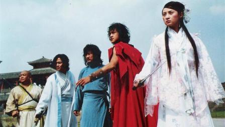 #大鱼FUN制造 永远有多远? 记忆中最熟悉的电视剧旋律 童年的男神女神全在这部电视剧里!