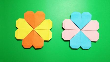 简单折纸幸运四叶草杯垫, 送给初学折纸的朋友们