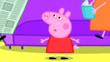 小猪佩奇动画片全集004