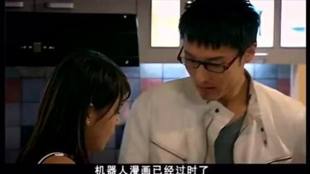 爱情公寓-关谷对女生说我这个齿轮需要润滑油是几个意思?