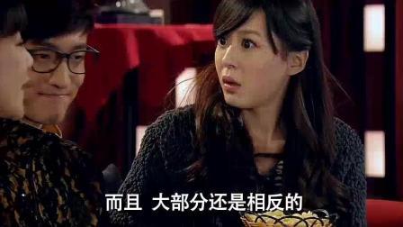 爱情公寓-关谷和悠悠订婚_结果最后不张伟黑了