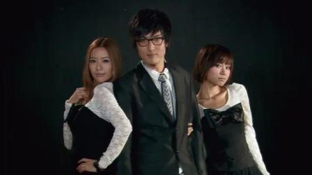 爱情公寓-关谷武士抱着2个美女