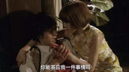 爱情公寓-关谷要死了, 为何张伟哭了