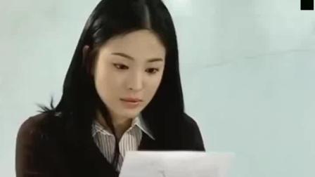 洛城生死恋, 学渣李秉宪被老师宋慧乔骂, 反而亲了宋慧乔