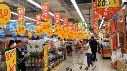 麦子游中国-探访全国实体店的霸主-大润发超市