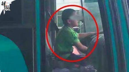 广州惊现少年老司机?小男孩开公交车被警方拦停调查