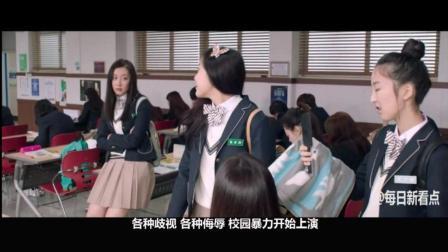 《蚯蚓》这是我看过最好看的韩国电影, 真实演绎了小人物的悲哀!
