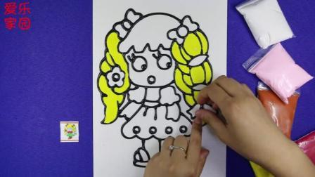 爱乐家园 亲子游戏 儿童智力手工小女孩黏土画