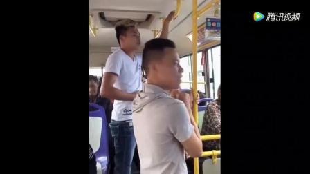 搞笑视频: 农村套路深, 公交车上的糗事, 这下真