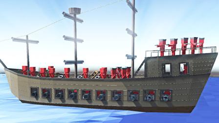 【小熙解说】方块战争模拟器 古代战争! 海战模拟器里有海盗和军舰!