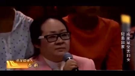 等着我: 倪萍赵忠祥齐发怒把嘉宾赶下场, 到底是什么原因?