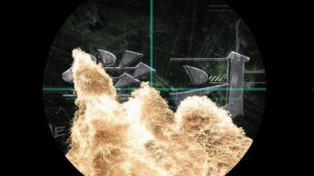 因为看了《战狼二》的预告片, 所以就想用AE临摹一下片头, 感觉还是很差