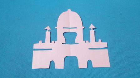 剪纸小课堂500: 城堡 剪纸教程大全 儿童亲子手工DIY教学 简单剪纸艺术 折纸王子