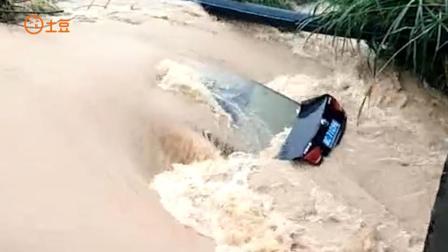 湖南湘乡水灾冲锋舟严阵以待 湘乡政协副主席连人带车被水冲走!
