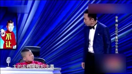 李菁高卫钧演绎小品《超级辩辩辩》爆笑全场