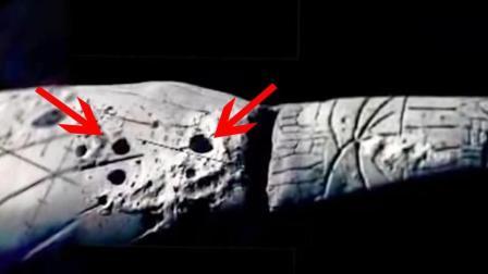 月球背面坠毁的外星人母舰被发现 表面弹孔清晰可见 专家是被击落的