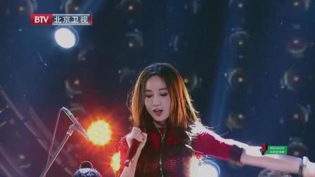 跨界歌王 娄艺潇唱嗨全场