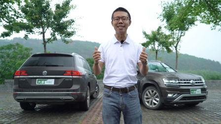 YYP试驾大众七座SUV途昂-大家车言论出品