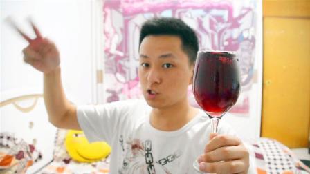 不作会死 2017:喝多少酒才会难受大挑战 我还准备了一个外挂挑战这个内容 106        9.1