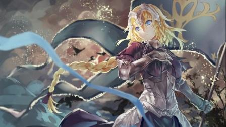 [非剧透]五分钟的Fate/Apocrypha英灵大百科—贞德篇