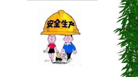 动火作业监护人培训内容-安全用火管理的范围、原则、注意事项及监护人的相关知识