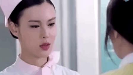 美女去做妇科检查, 碰到尴尬的一幕