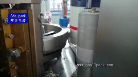 赛维-新型热熔胶贴标机应用视频