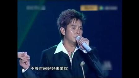 谭咏麟和莫文蔚同台演唱《广岛之恋》很好听的一个版本, 不输原版