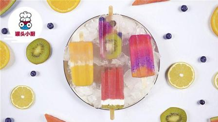罐头小厨 第二季 四款夏日缤纷水果冰棒 做法简单还吃不胖 102