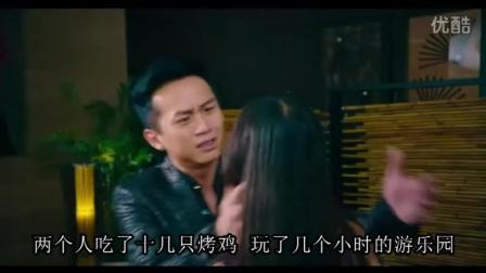方言说电影第一期: 一分钟粤语说《美人鱼》