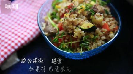 香煎鸭胸沙拉拌红藜饭, 结合东西方的创意料理, 简单、快速、美味。