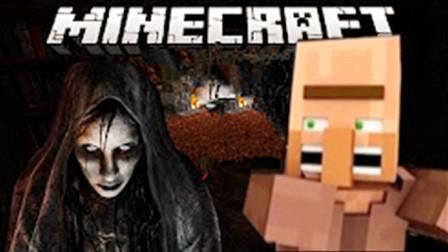 大海解说 我的世界Minecraft 高能尖叫恐怖怨灵村