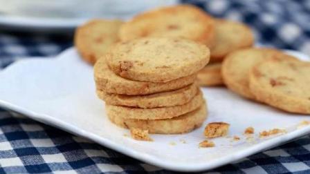 疏松咸香、滋味丰富, 味道惊艳的咸味曲奇饼干