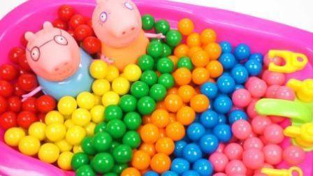 小猪佩奇洗澡玩具 粉红猪小妹 海绵宝宝亲子游戏