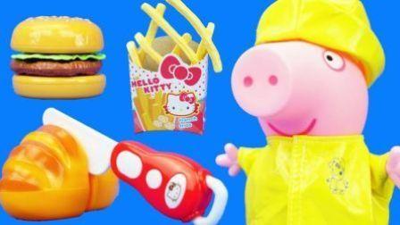 小猪佩奇 彩泥汉堡食玩 粉红猪小妹小伶玩具